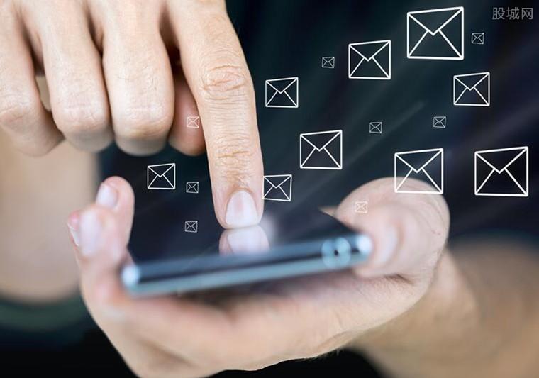 很多用户收到垃圾短信