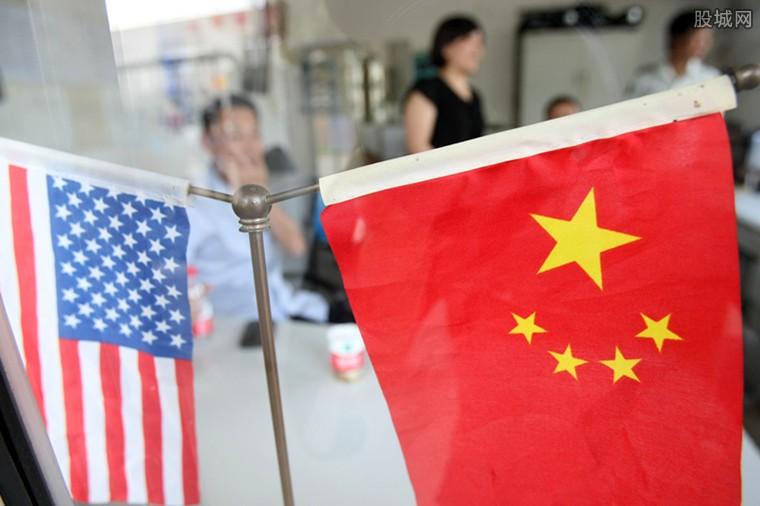 中美贸易战爆发