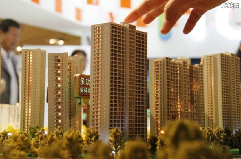 地产板块掀起涨停潮