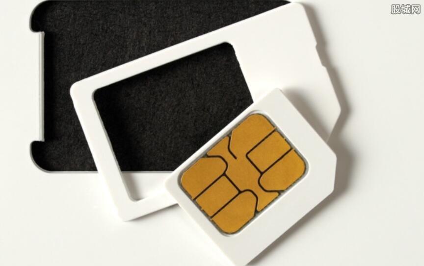 非实名电话卡仍可购买