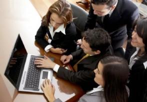 证监会:抓住重点部门敏感岗位 提升监管能力