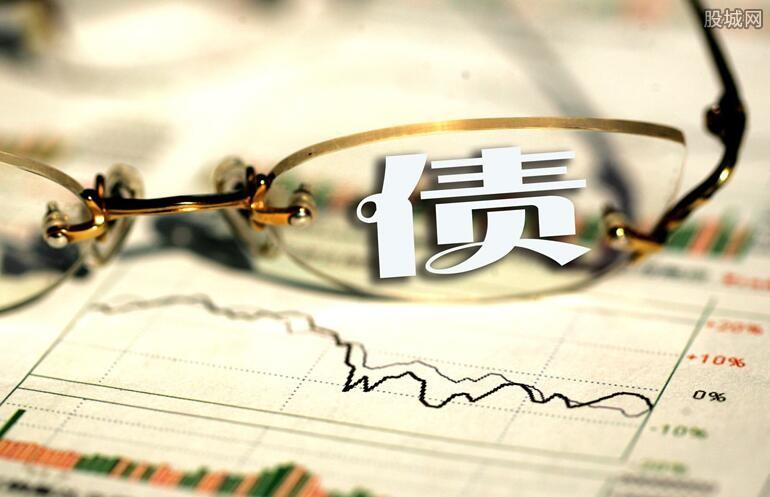 债券市场共发行各类债券