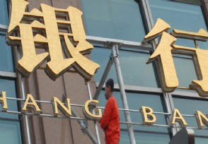 福建兴业银行AMC成立 竞相入局不良资产处置行业