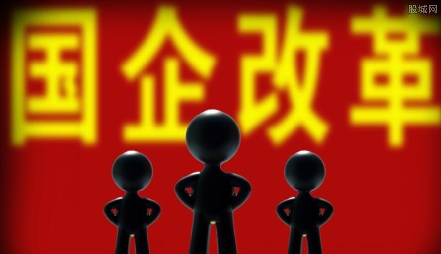 上海国资国企工作会议