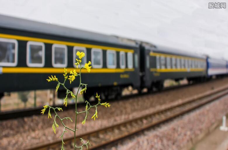 规范铁路运输企业收费