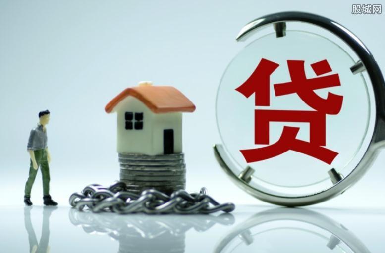 房贷借款人杠杆被放大