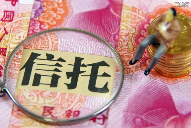 信托资金加速进入市场