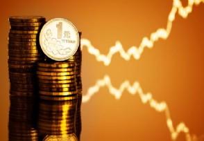 """货币宽松大背景下 """"资产荒""""催大量资金出海投资"""