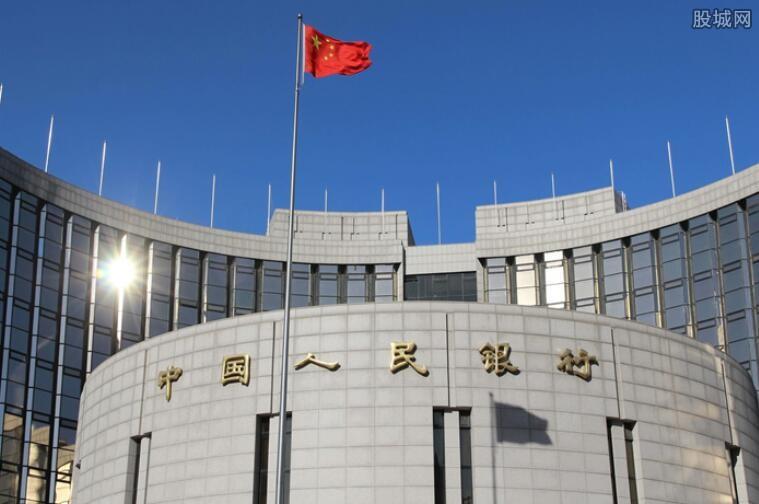 中国人民银行的最新规定