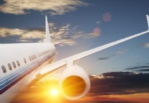 霍尼韦尔掘金中国航空市场 推黑科技或破航班延误