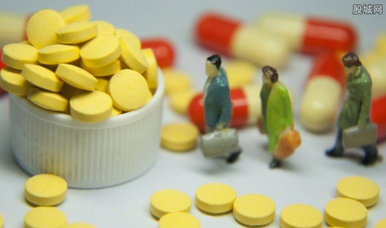药品经营质量管理规范