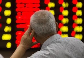 股票买入后多久能卖出 股票交易手续费怎么算