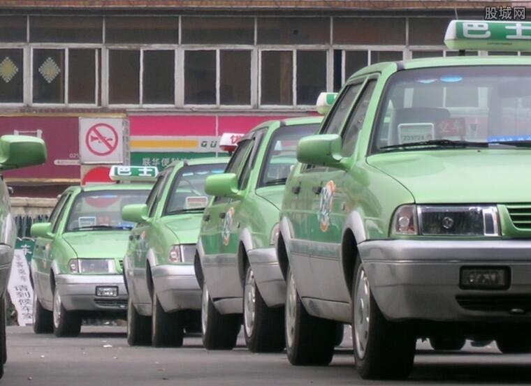 北京出租车涨1元8月1日起实施