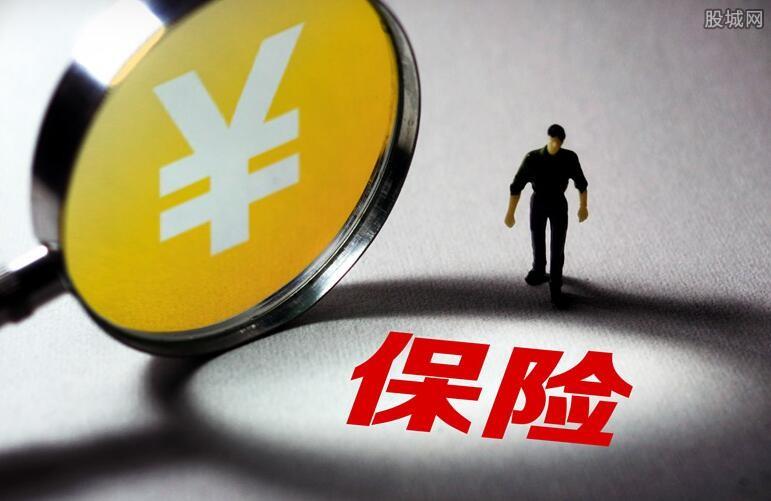 保险销售行为管理办法