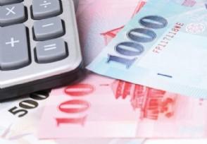 台币对人民币汇率 2018台币在大陆换划算还是台湾