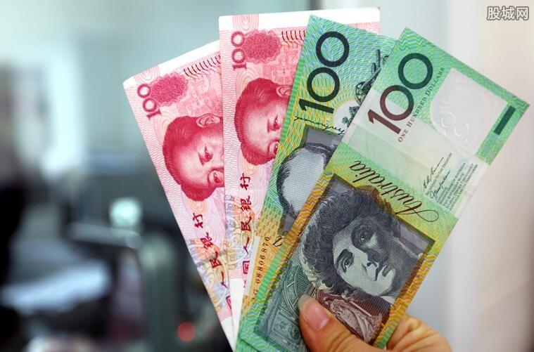 2018年澳元兑换人民币汇率的最新走势