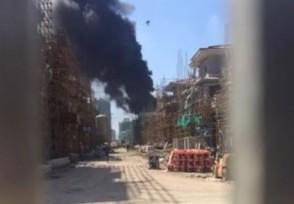 碧桂园工地火灾事件 起火原因是由电焊作业引起
