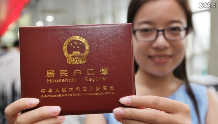 北京积分落户新政引热议