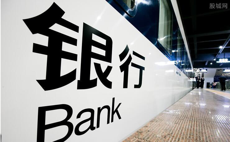 银行存款利率比不上余额宝