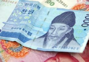 韩币对人民币汇率 8月7日韩币1000是人民币多少