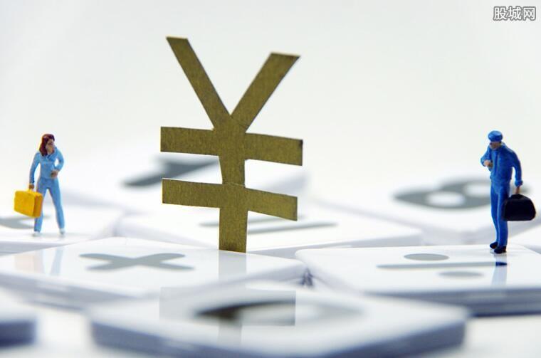 北京财政收入2018最新数据出炉