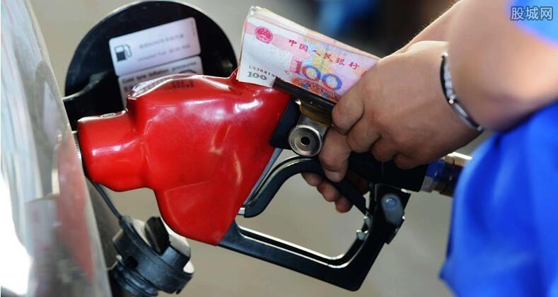 油价年内第九涨引起热议