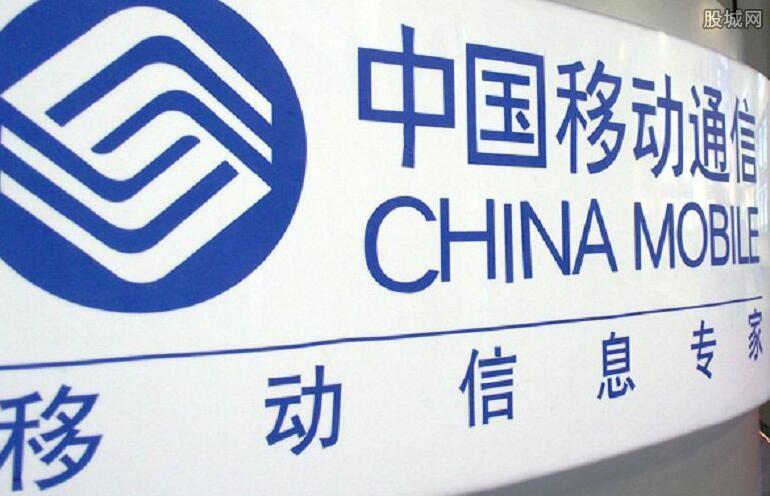 中国移动业绩超预期