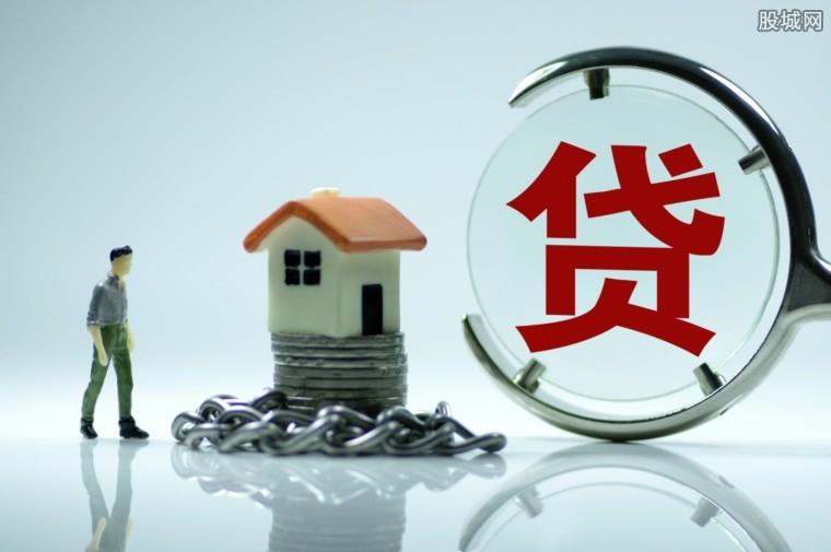 上海调整房贷利率