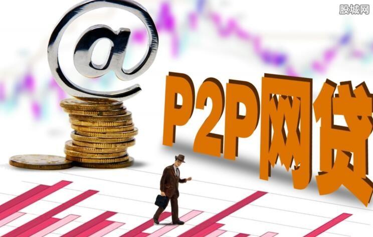 念钱安是p2p平台