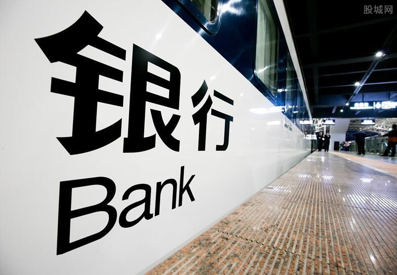 银行理财安全性高
