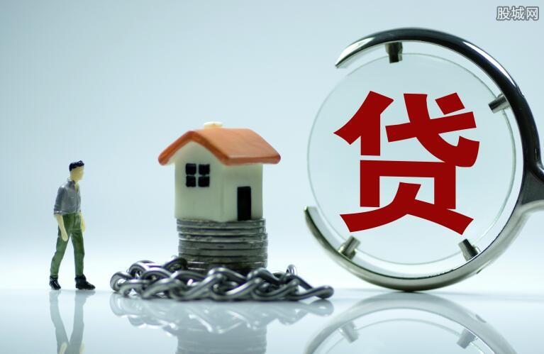 房贷款利率政策未调整