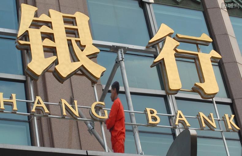 农业发展银行被罚百万