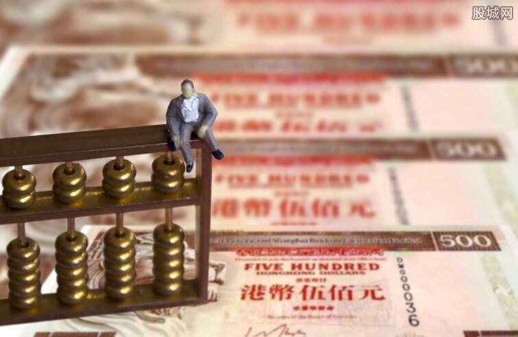 港币对人民币汇率最新走势