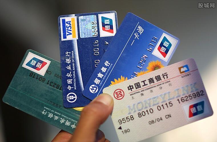信用卡额度为0是为什么