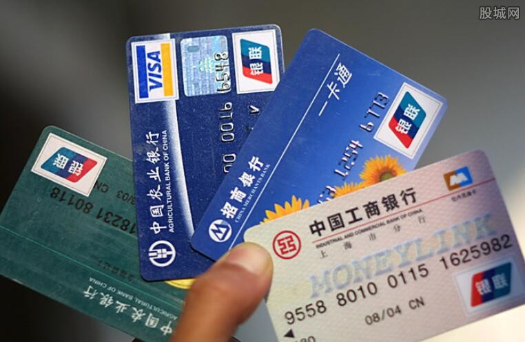 2018年最值得养的5张信用卡