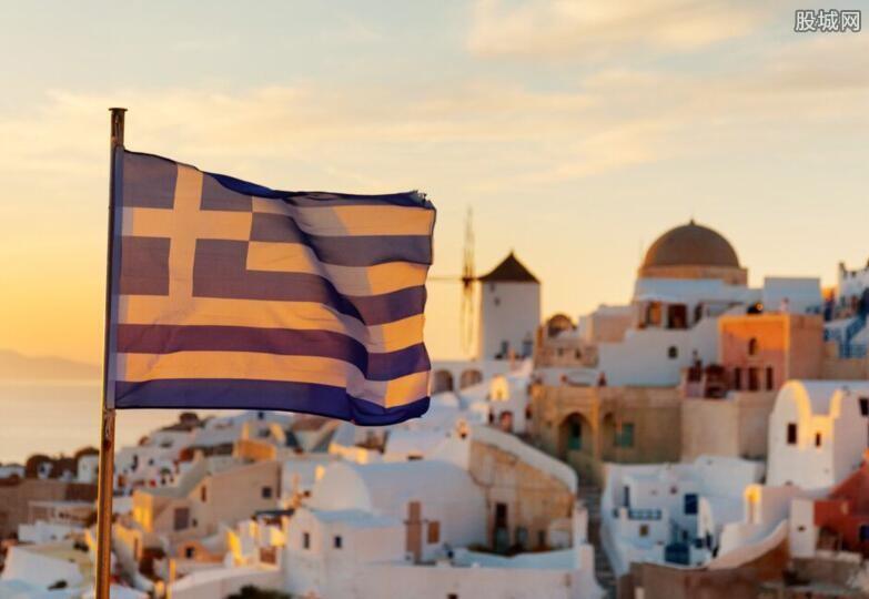 希腊议会通过救助提案