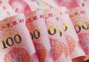境外国资不少12万亿 南北车恶性竞争致国资流失