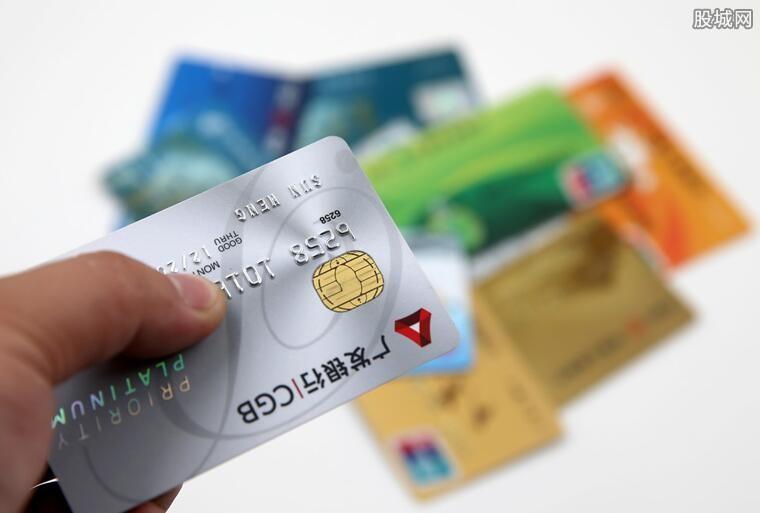 卖家为什么要开通信用卡支付