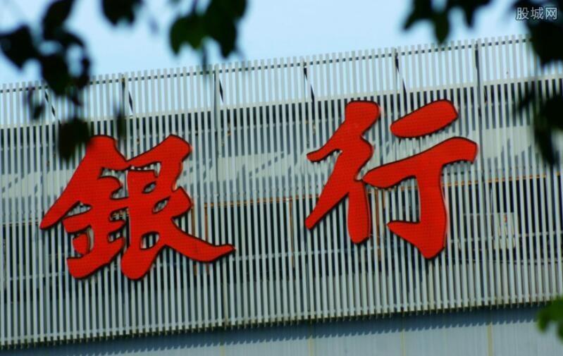 南京银行资料图