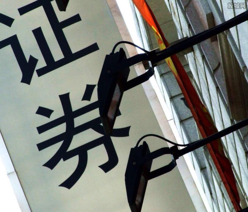 长江证券香港子公司