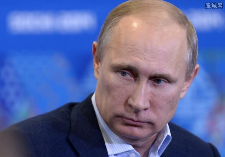 """俄罗斯开启""""安全气囊""""救经济"""