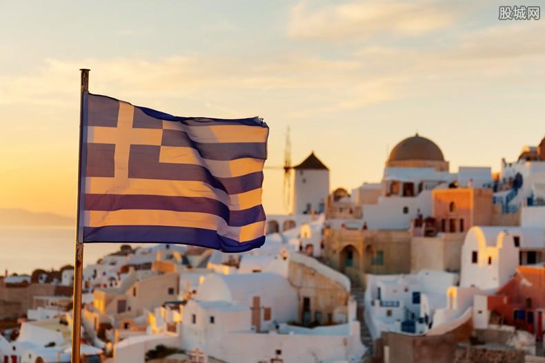 希腊正式退出救助计划