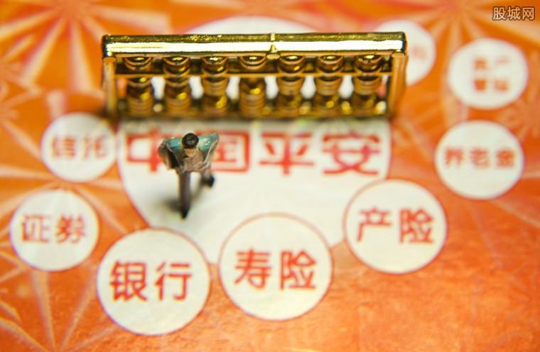 中国平安新十年战略规划