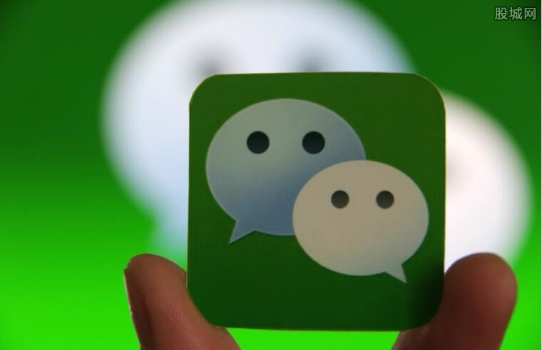 微信借款平台有哪些