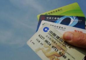 信用卡不小心逾期一次 信用卡逾期怎么办?