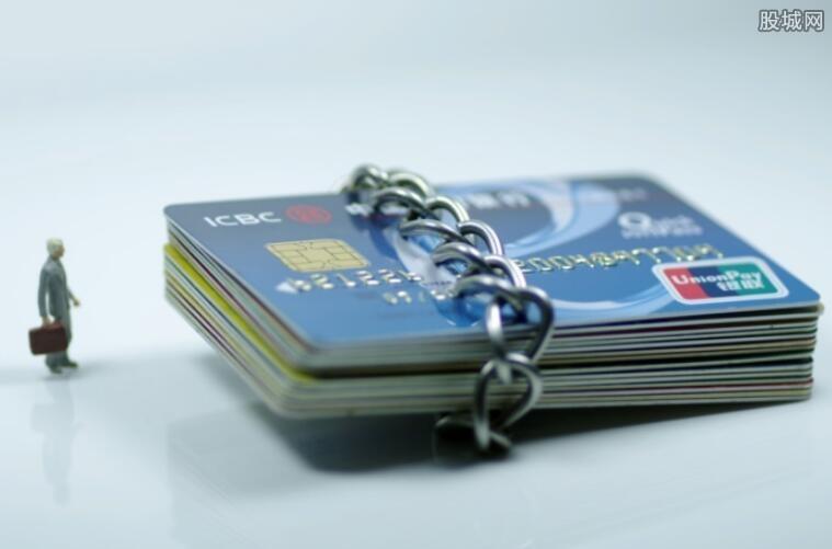 工行最划算的信用卡推荐