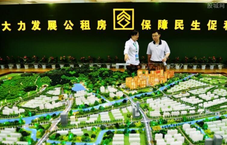北京公租房申请的最新条件
