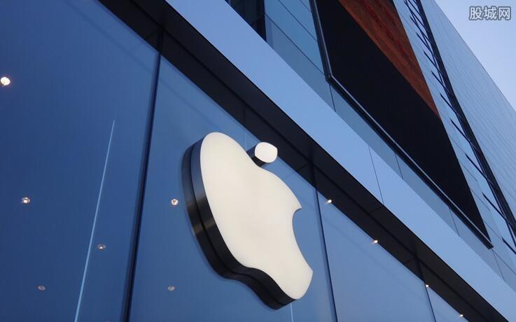 苹果发布会即将开启