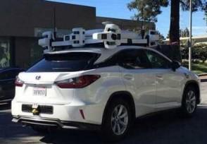 苹果自动驾驶发生事故 首次上路测试发生追尾