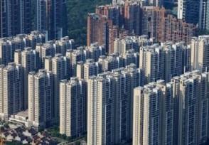 8月各地楼市成交有喜有忧 一二线城市楼市向好